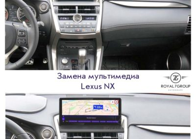 android lexus nx rx